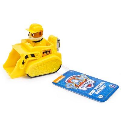 Paw Patrol Rubble